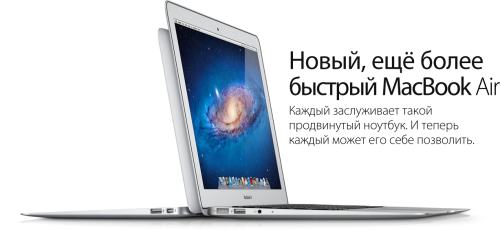 Ноутбуки Apple Macbook Air